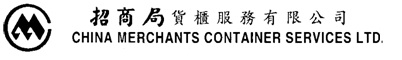 China Merchants Container Services Limited