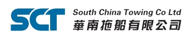 South China Towing Co Ltd